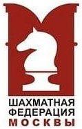 Четвертьфинал первенства Москвы по шахматам