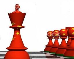 красные шахматы