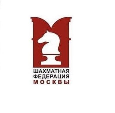 Четвертьфинал первенства Москвы по шахматам 2018
