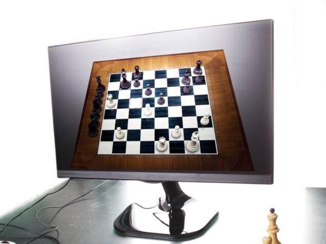 Шахматная онлайн школа